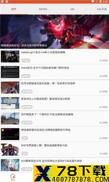 酷尚爱游app下载_酷尚爱游app最新版免费下载