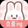 恋爱倒数日app下载_恋爱倒数日app最新版免费下载