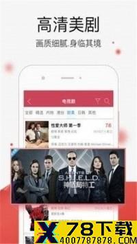 荔枝影视app下载_荔枝影视app最新版免费下载