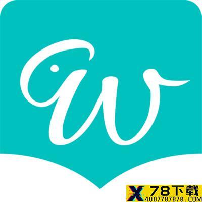 趣微小说app下载_趣微小说app最新版免费下载
