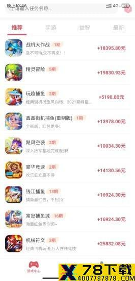 游玩宝app下载_游玩宝app最新版免费下载