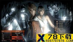RPG《雷莎出击:重制版》新预告 今日正式上线 售价198元
