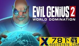 《尼克全明星大乱斗》推出XSX限定主机 参与活动获得