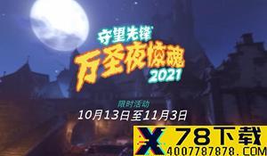 经典游戏《星球大战》两款合集即将登陆PS4和Switch平台
